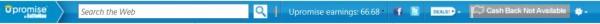 Upromise Toolbar screenshot